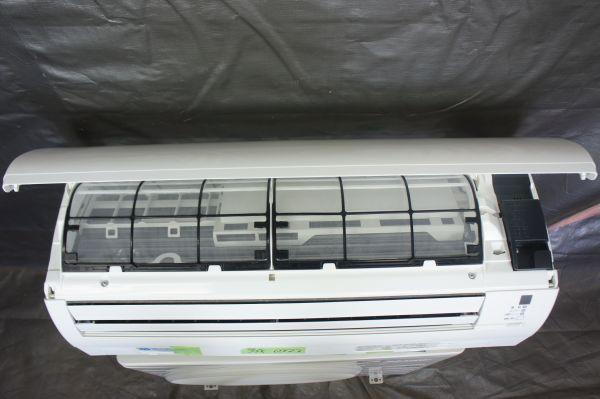 Máy Lạnh Daikin F28Ptes-W 1,5Hp Inverter Tiết Kiệm Điện Mới 98%